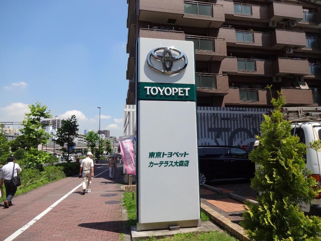 東京トヨペット 様